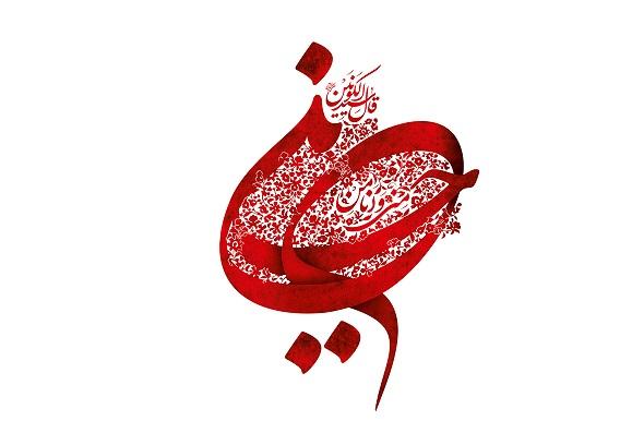 مداحی ثارالله حبیبی یا ثارالله از عباس مفتاح