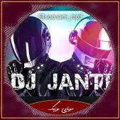 دانلود آهنگ Evde Canım Sıkılıyor Special Mix از DJ Janti