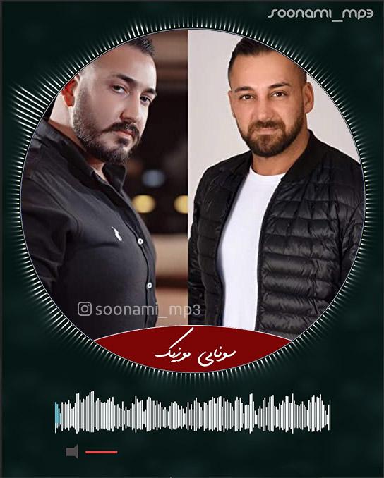 دانلود آهنگ KURDISH MASHUP 2019 - Halil Fesli feat Ibocan Sarigül