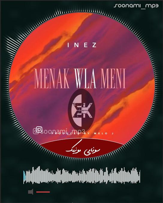 دانلود ریمیکس آهنگ عربی Inez - Menak Wla Meni
