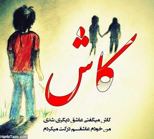دانلود اهنگ خاطرت از محمد نجم
