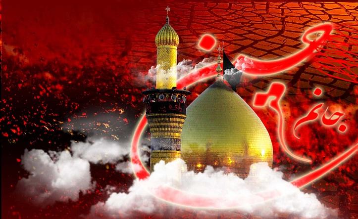 دانلود نوحه ی خون دل آسمون با صدای محمود کریمی
