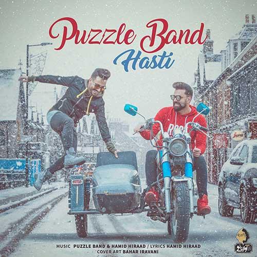 دانلود اهنگ Puzzle Band-Hasti