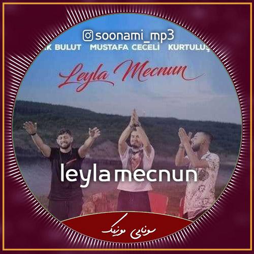دانلود ریمیکس آهنگ Leyla Mecnun از Yasin Şimşek Remix – Burak Bulut