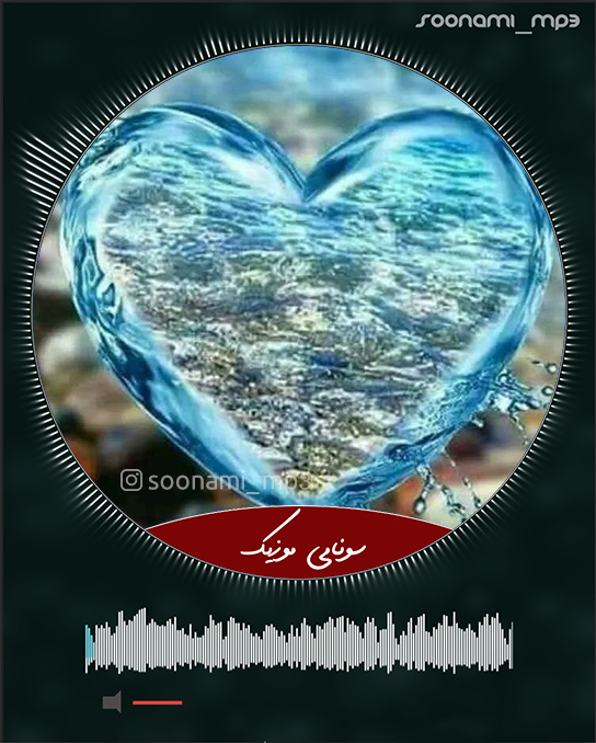 دانلود آهنگ عصیان Isyan از Turken Salmanova ZM