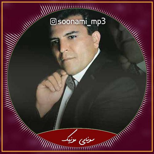 دانلود آهنگ دلم خوش بود یه روز بازم میبینمت از علی سلامی