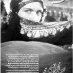اهنگ Qedir Rustemov - Apardi Seller Sarani