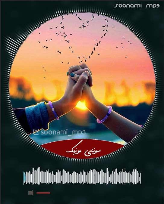 دانلود آهنگ سنسیزلیک از نگار محرم Nigar Muharrem – Sensizlik