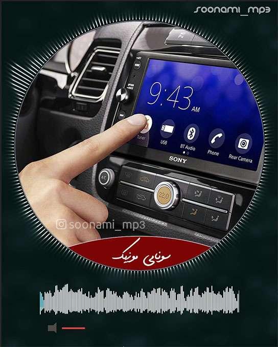 دانلود آهنگ سیستمی عربی Hobek Fi Galbi از Engin Özkan