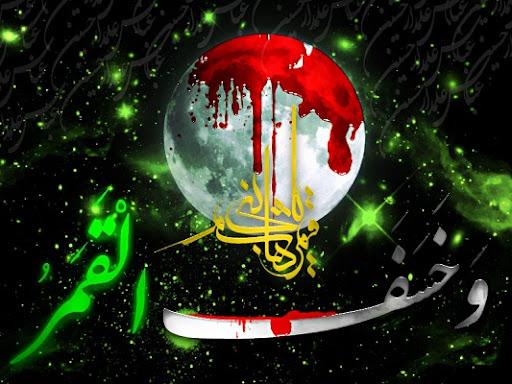 دانلود ریمیکس نوحه ویلی ویلی یا عباس Remix