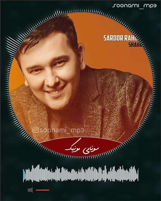 دانلود آهنگ ازبکی Sardor Rahimxon ft. Dilsoz – Sog'indi Yurak